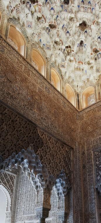 Techo de la Alhambra