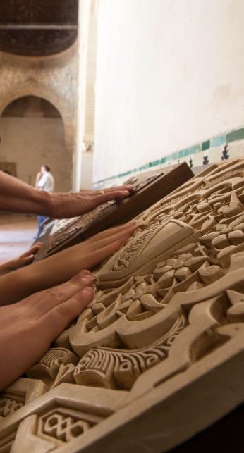 Pieza de La Alhambra