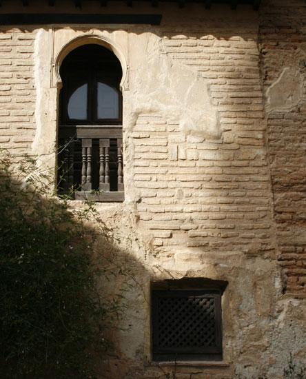 Partal Dwellings