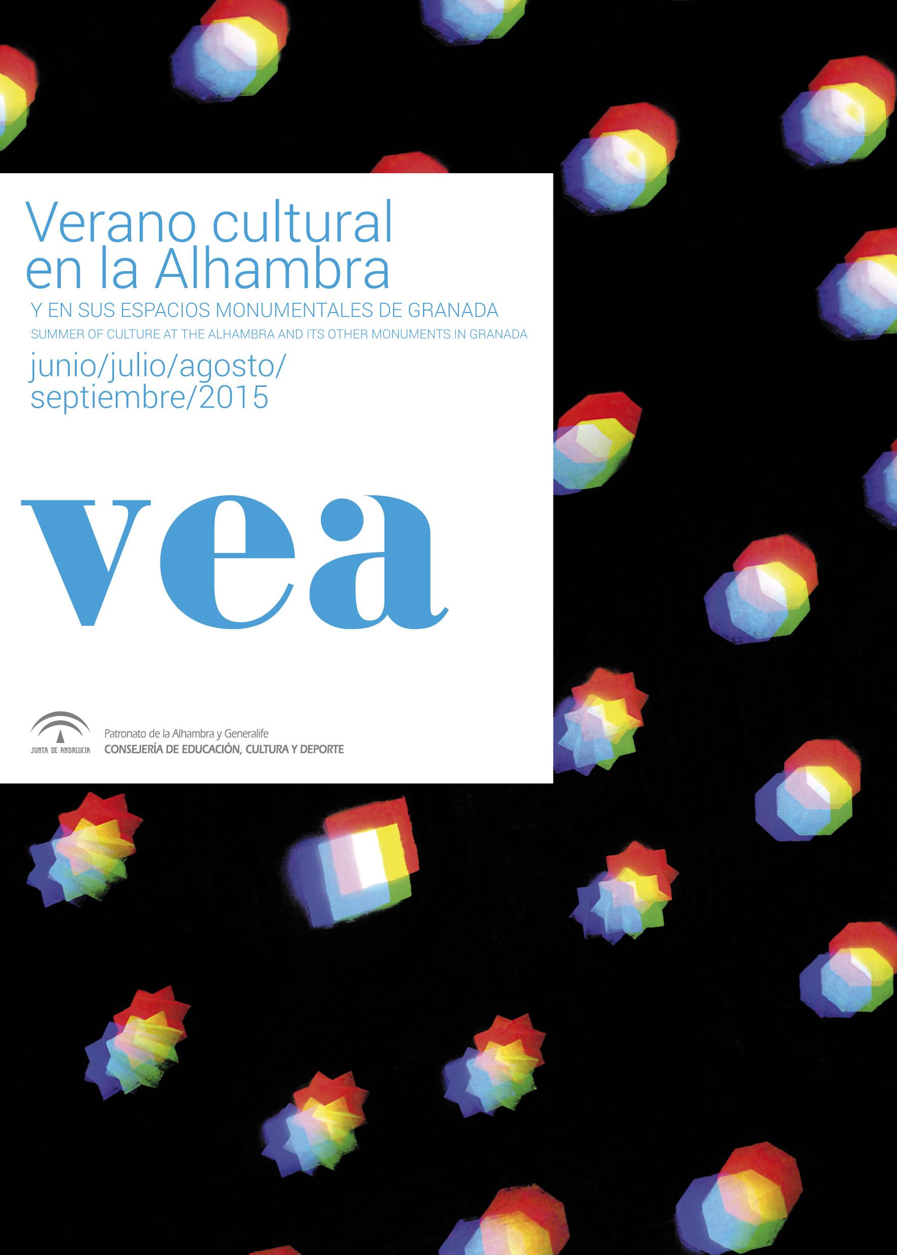 VEA: Verano cultural en la Alhambra  y en los espacios Monumentales de Granada.