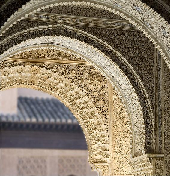 Five teams of architects apply for the reorganisation of the entrance area of the Alhambra