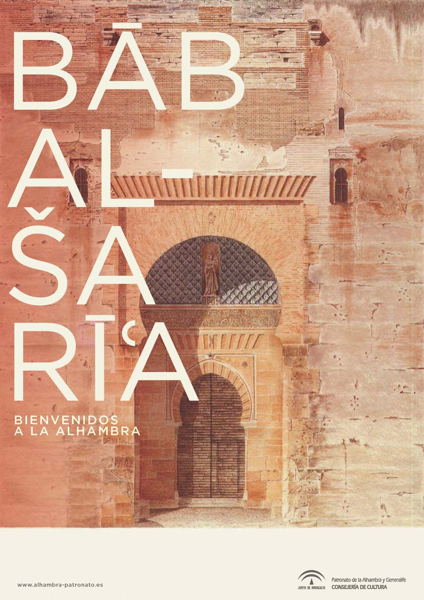 Temporary Exhibitions: Bab Al-Saria. Welcome to the Alhambra.