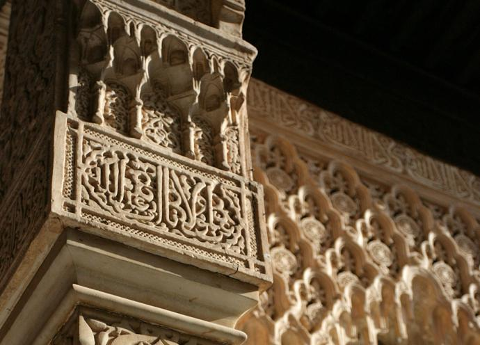 The Alhambra, art and artists