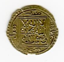 Dinar of the Alhambra
