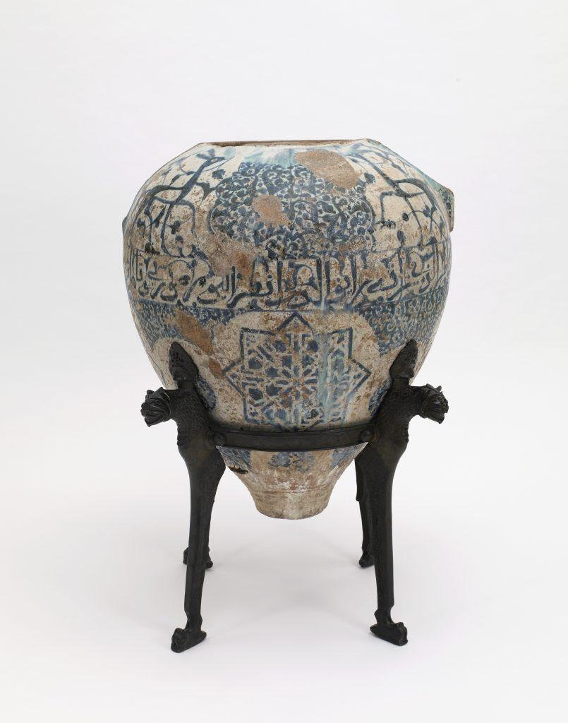 The Alhambra Vase Vase