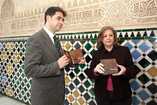 The book of the Corpus Epigráfico deciphers for the first time the inscriptions of the Alhambra