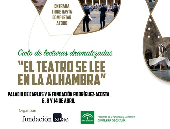Ciclo El teatro se lee en la Alhambra