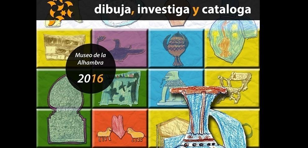 Dibuja, investiga y cataloga 2016