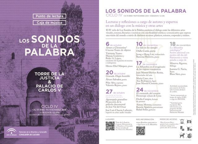 """La Alhambra proyecta """"Aguaespejo granadino"""" de Val del Omar dentro del ciclo """"Los sonidos de la palabra"""""""