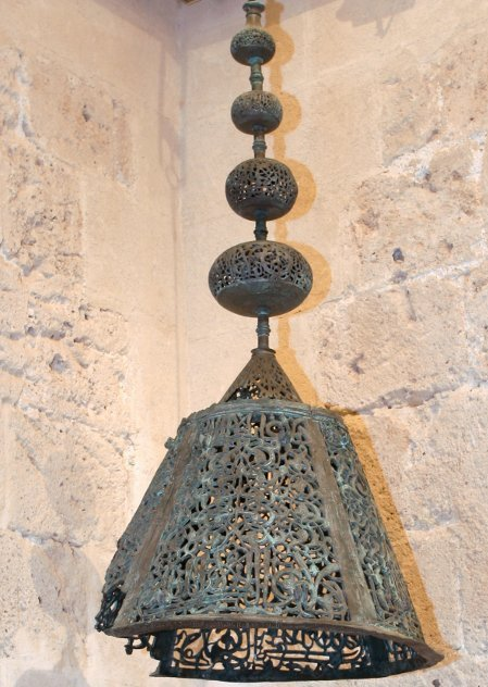 Lamp from the Alhambra's Great Mosque