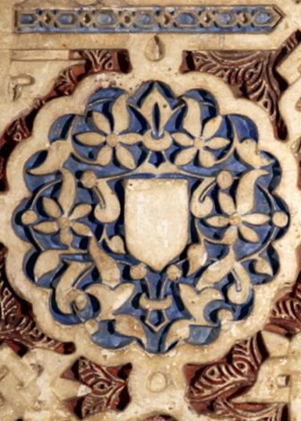 Three fragments of an alfiz