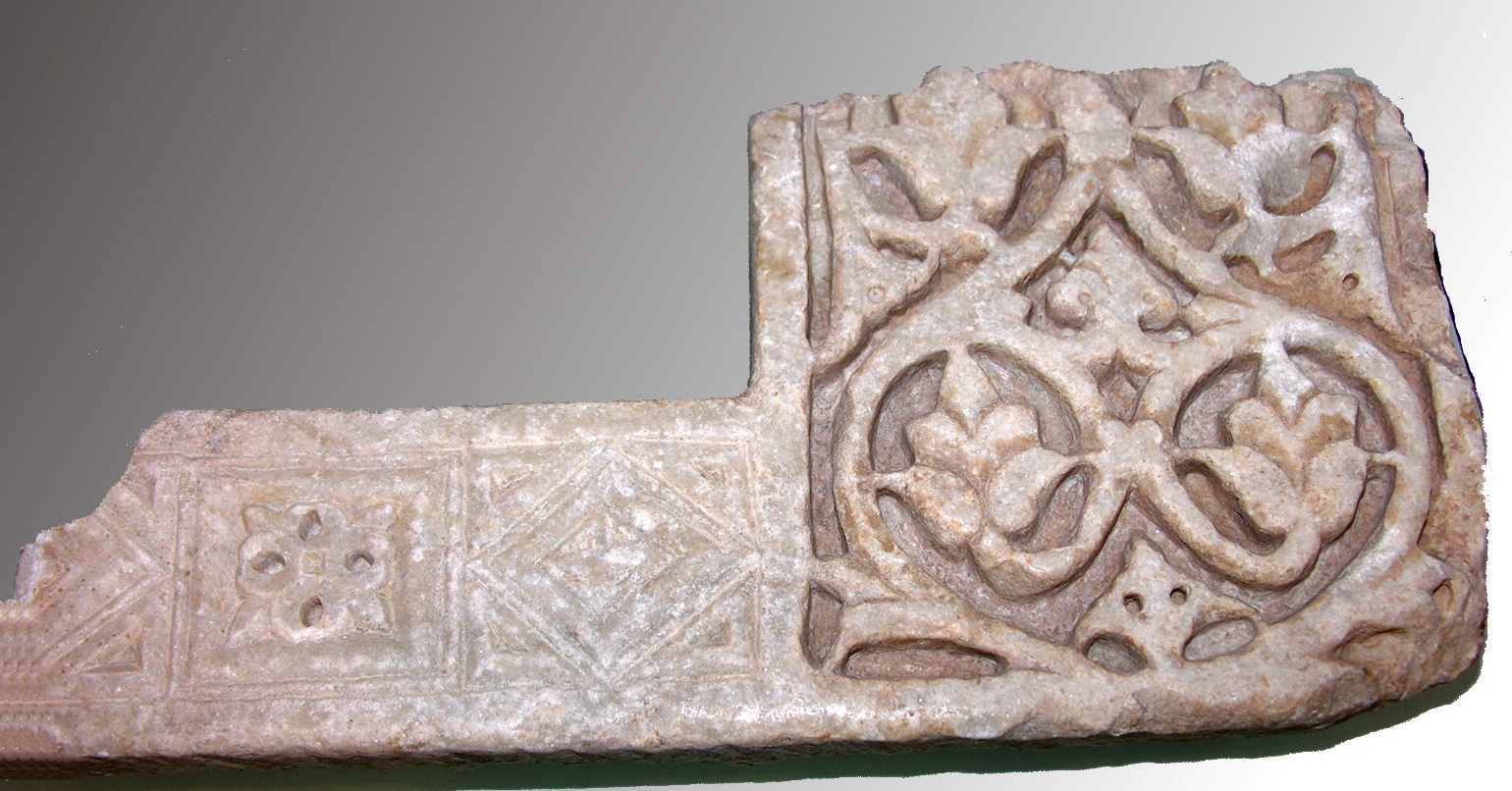 CARVED STONE FRIEZE FROM THE CALIPHATE PERIOD