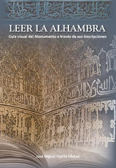 New edition of Reading the Alhambra issued, with documentary in several languages