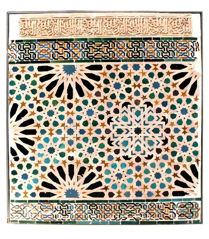 Panel of the wall-tiles from the Mexuar