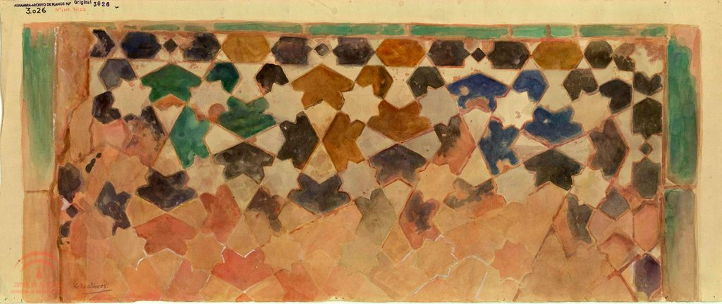 Sala de Dos Hermanas. Umbral del mirador de Lindaraja