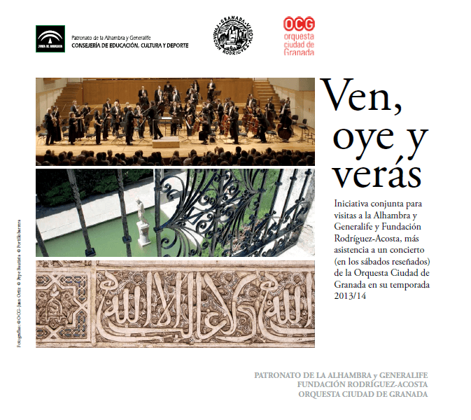 The cultural variety of the combined visit to the Alhambra and the Rodríguez-Acosta Foundation is extended with concerts by the City of Granada Orchestra at the Manuel de Falla Concert Hall