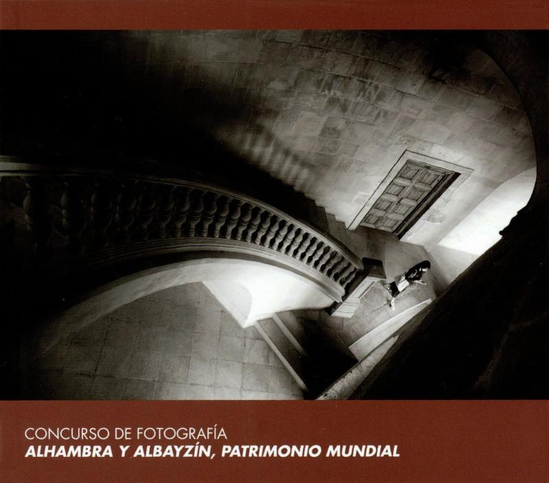 Concurso de fotografía : Alhambra y Albaycín