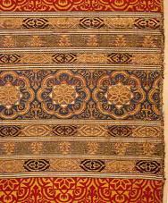 Nasrid curtain. Fabrics.