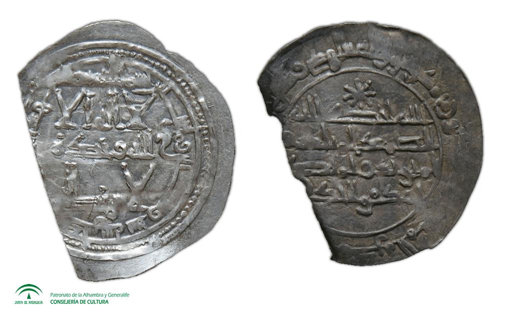dirham-090