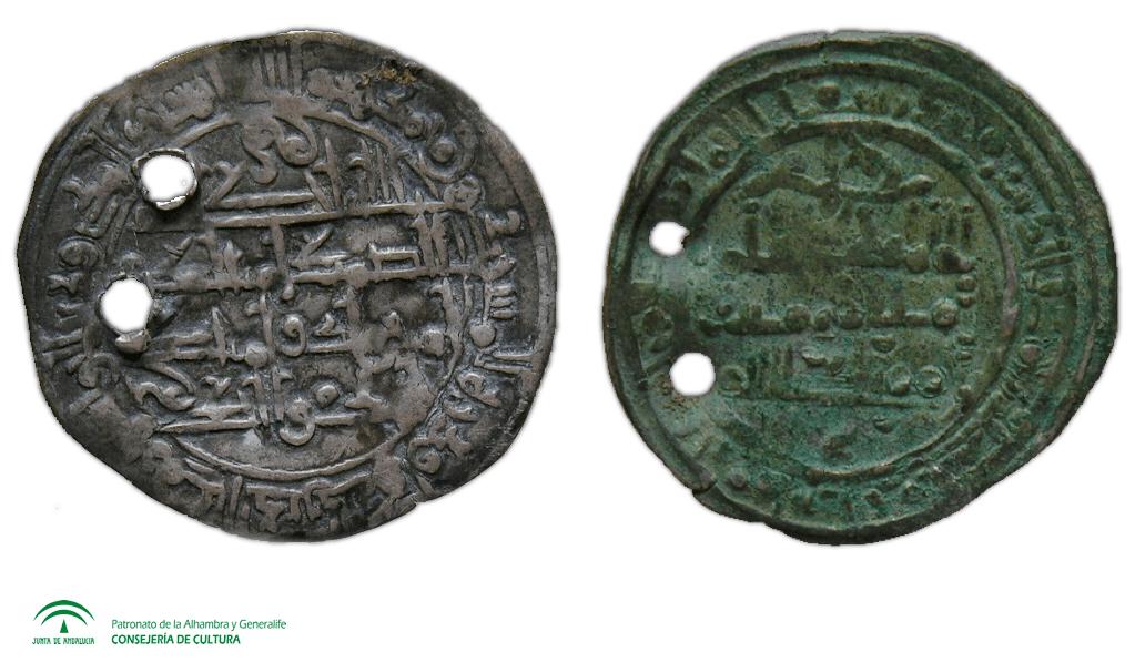 dirham-091