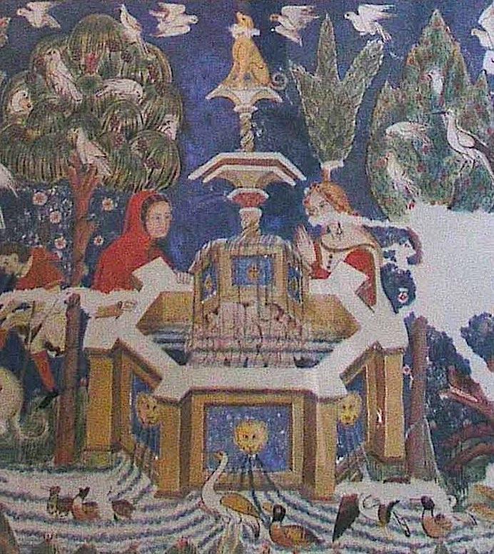 fuente sala de los reyes