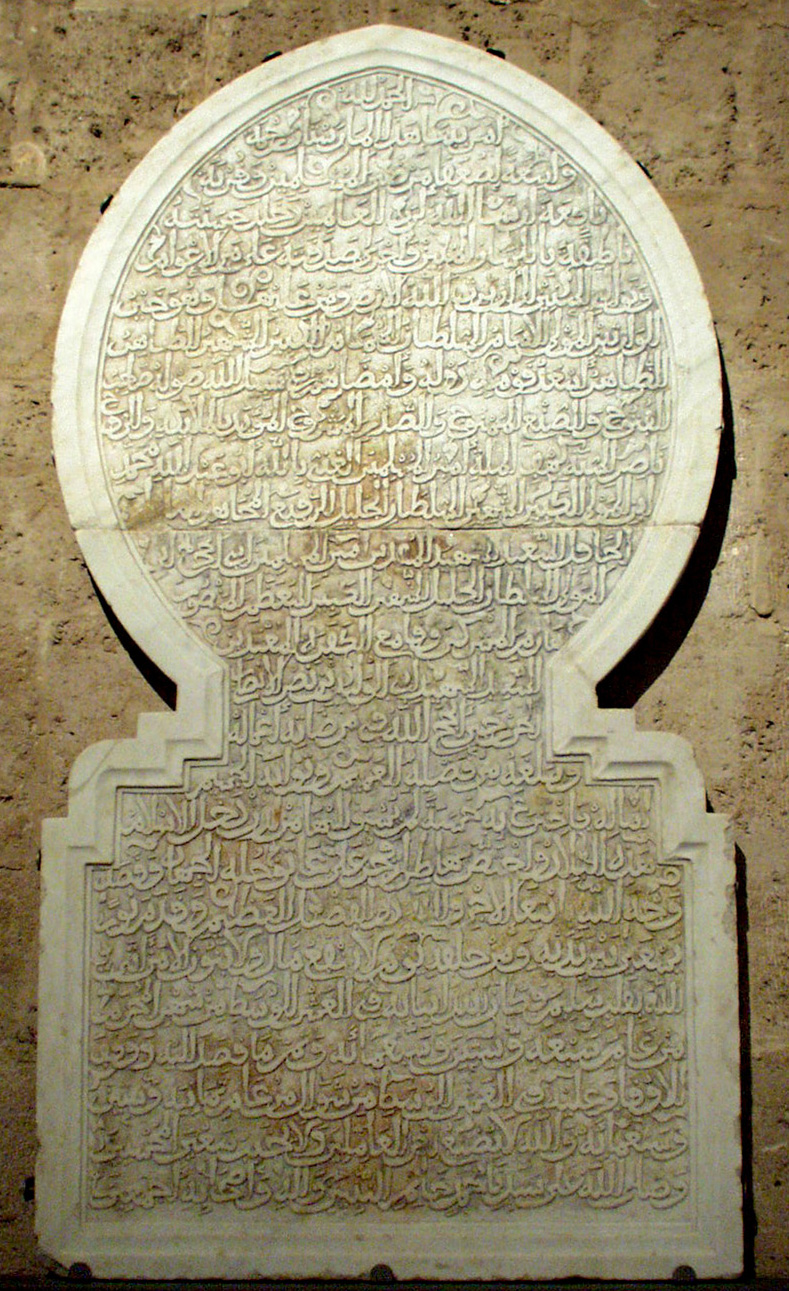 Foundational Tablet of Maristan