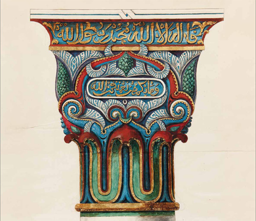 Arabic Antiquities-Drawings from the Academy in the Alhambra