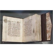 Parchment and paper in the Hispano-Muslim world, Piece of the Month in the Museum of the Alhambra