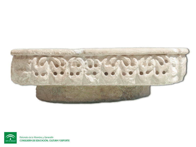 The Caliphate fountain, piece of the month at the Museum of the Alhambra
