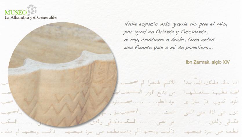 poema ibn zamrak