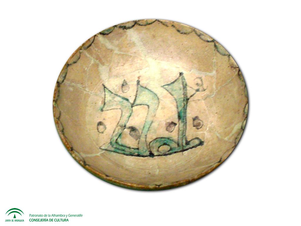 simbologia museo alhambra.014