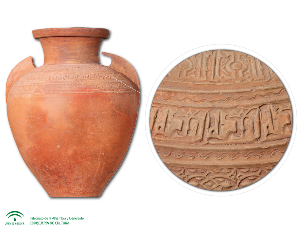 simbologia museo alhambra.016