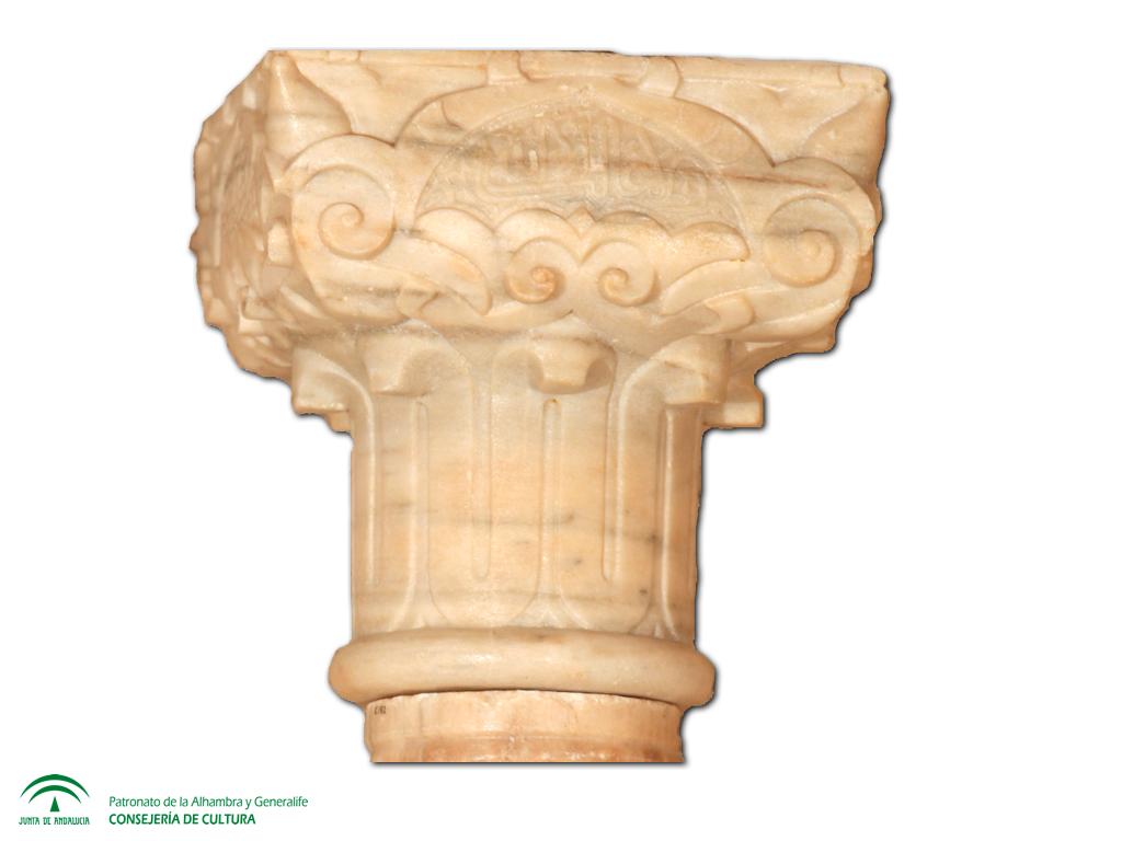 simbologia museo alhambra.017