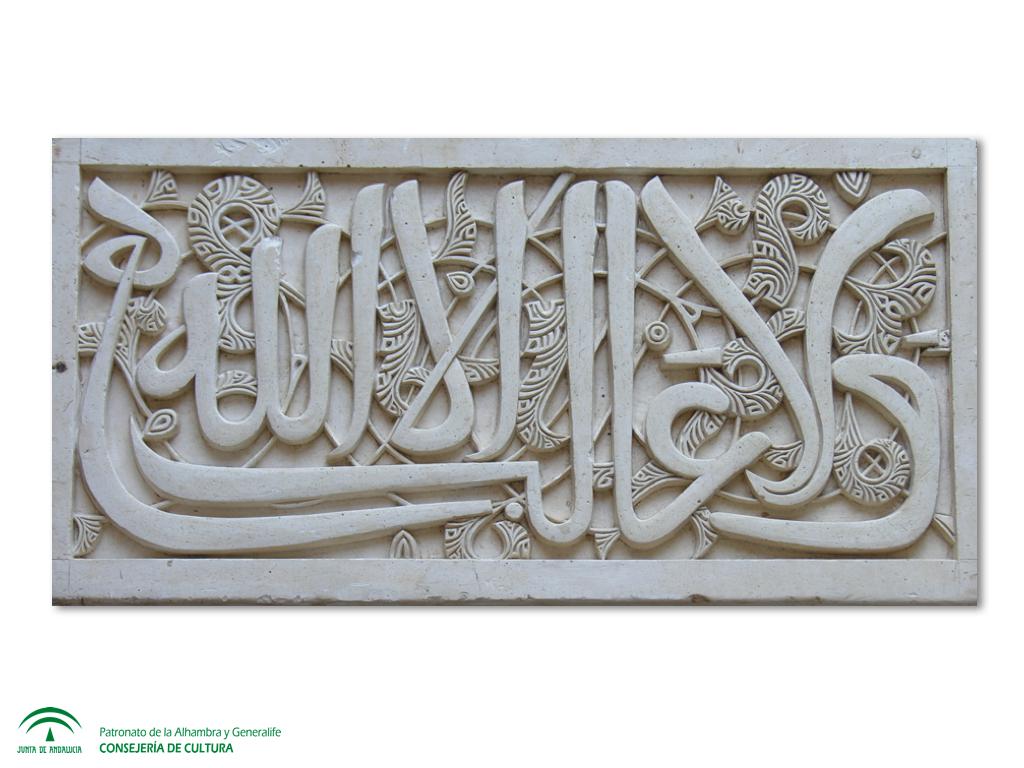simbologia museo alhambra.024