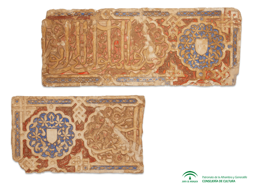 simbologia museo alhambra.030
