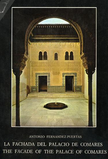 La fachada del Palacio de Comares