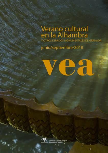VEA. Verano cultural en la Alhambra y en sus espacios monumentales de Granada