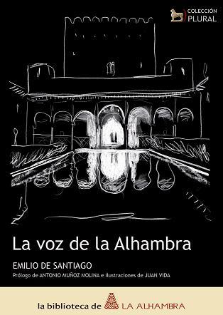 N°5. La voz de la Alhambra