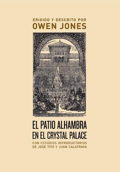El patio de la Alhambra en el Crystal Palace
