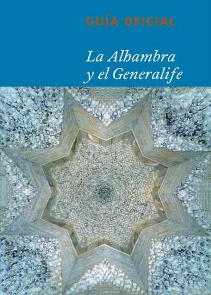 La Alhambra y el Generalife. Guía oficial