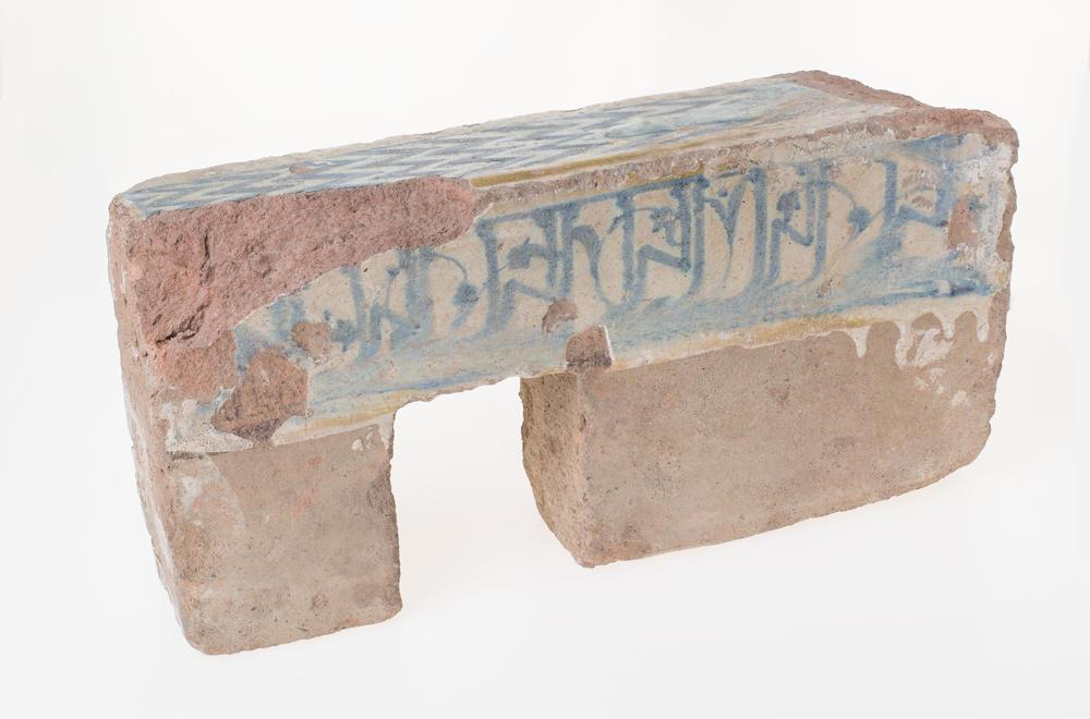 Bordillo funerario R1318