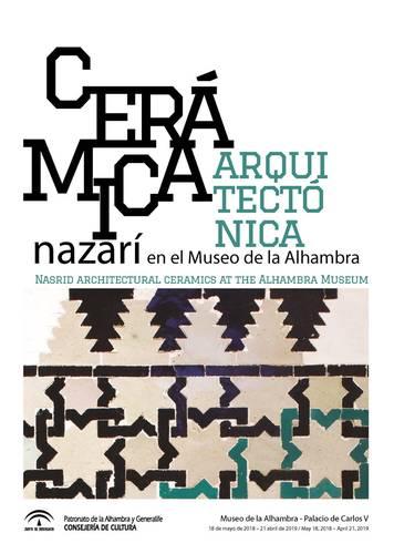 Cerámica arquitectónica en el museo de La Alhambra