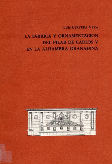 N.° 1. La fábrica y la ornamentación del pilar de Carlos V en la Alhambra granadina