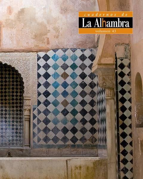 Cuadernos de la Alhambra