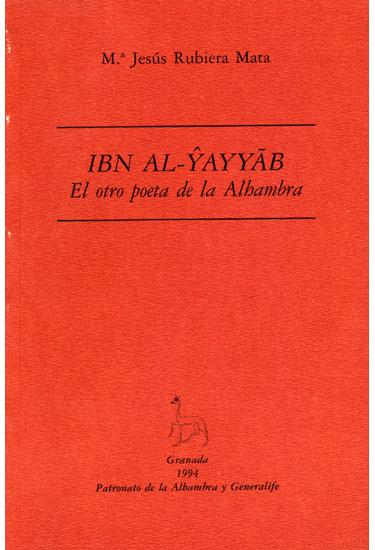 N°. 4. IBN Al-Yayyab: el otro poeta de la Alhambra