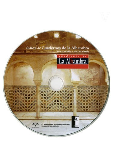 Índices de cuadernos de la Alhambra