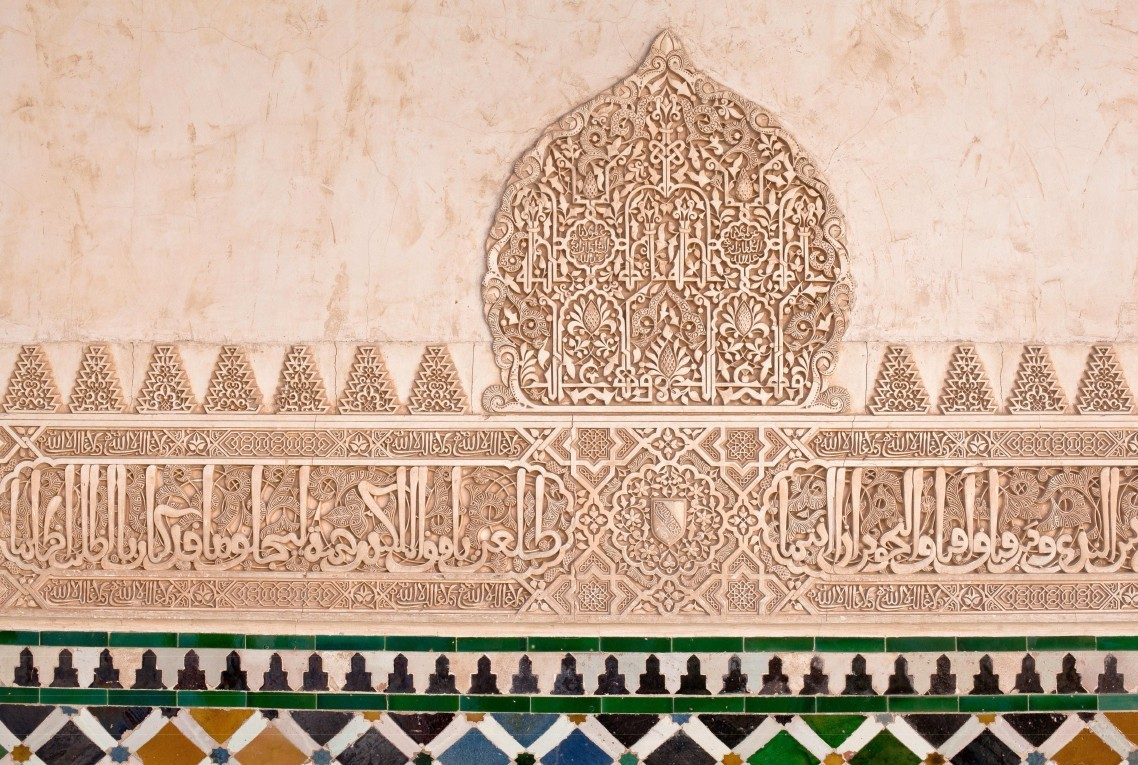 La epigrafía en la Alhambra