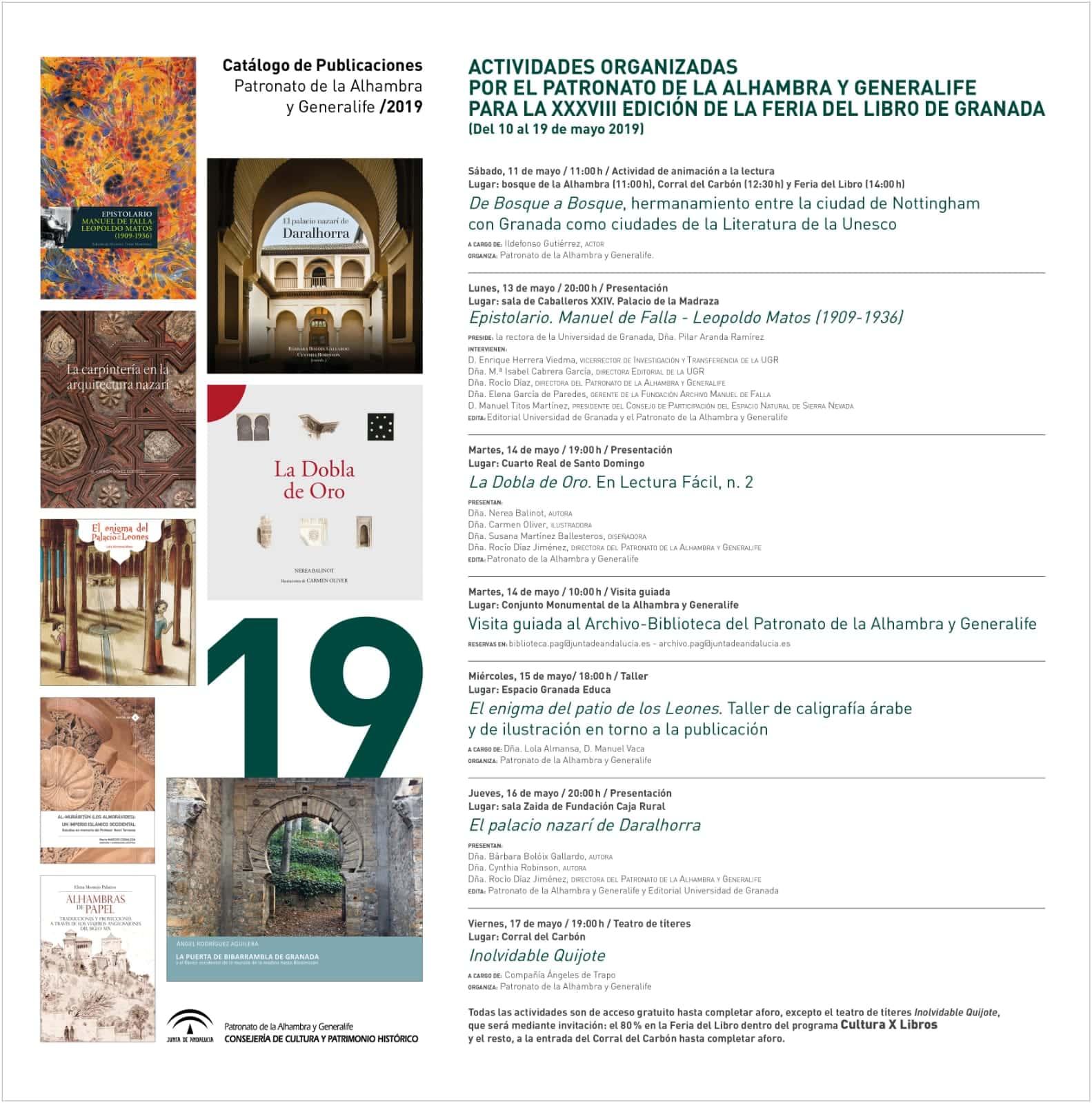 Actividades organizadas por el patronato de la Alhambra y Generalife para la XXVIII edición de la Feria del Libro de Granada