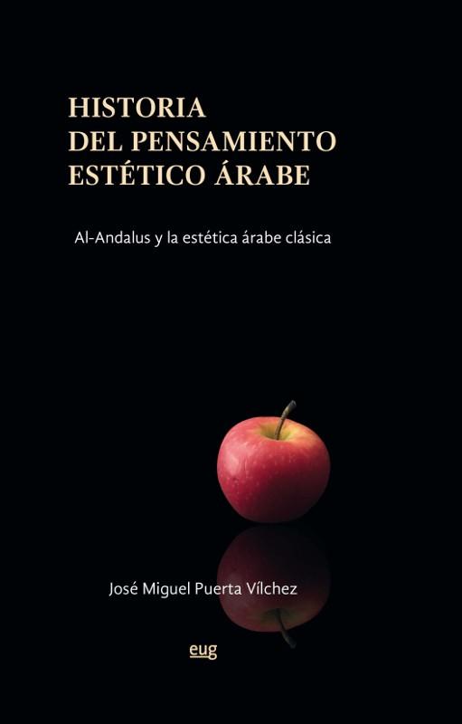 Historia del pensamiento estético Árabe. Al-Ándalus y la estética árabe clásica