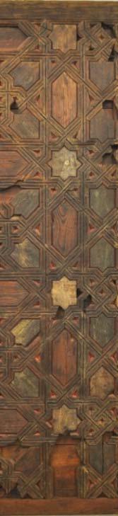 Los tesoros del museo. Puerta del Generalife